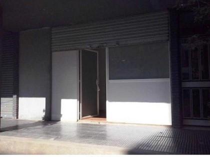 50% local comercial en Calle Escocia, Barcelona. FR 5408 RP Barcelona 25